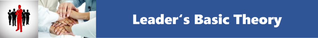 リーダーの教科書 ~リーダーならこれだけは知っておきたい基本~